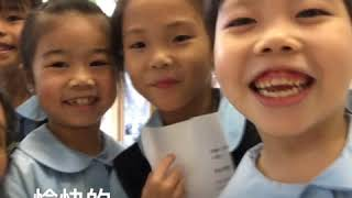 Publication Date: 2017-11-14 | Video Title: 相聚時刻