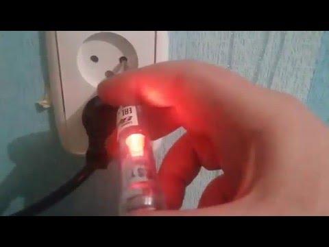 Как прозвонить проводку в стене