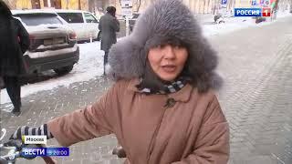 Смотреть видео Морозы в Москве: как их переживают люди онлайн