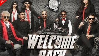 Welcome Back Official First Look Trailer 2015   Anil Kapoor, Nana Patekar, John Abraham   Welcome 2