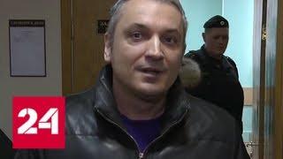 Дело автохама на BMW: прокурор требует год ограничения свободы - Россия 24