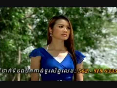 4U DVD Vol. 10 - Ouh Rasmey - Prort Thaing Srolange