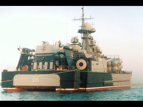 Russian Navy - SAMUM 616