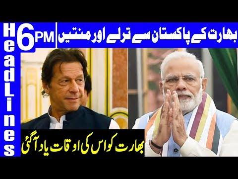 India requests Pakistan