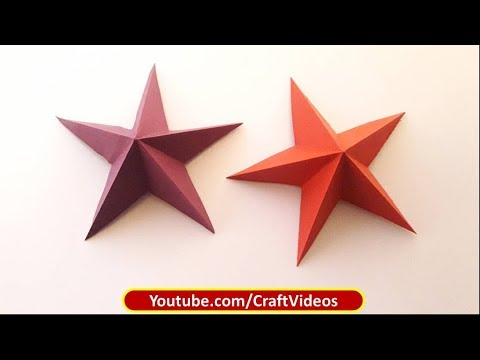 3D Paper Star | 3D Paper Star For Christmas | How to make a 3D Paper Star