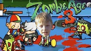 ZOMBIE AGE 3  Игра про Зомби СТРЕЛЯЛКА  Зомби эйч 3 Игры Для Детей. брос шоу геймс12+