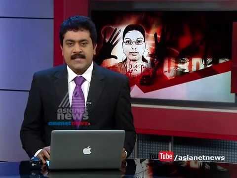 Jisha Murder case Timeline   #justiceforjisha