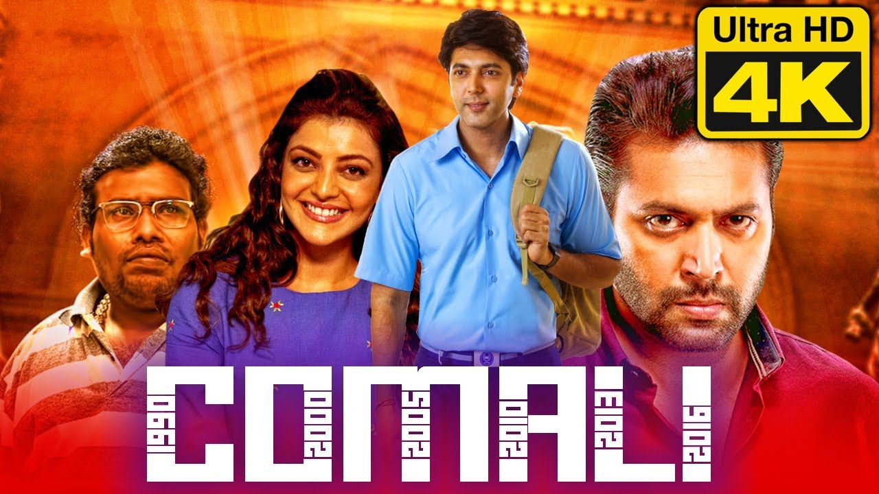 Download Comali (4K Ultra HD) Hindi Dubbed Movie | Jayam Ravi, Kajal Aggarwal
