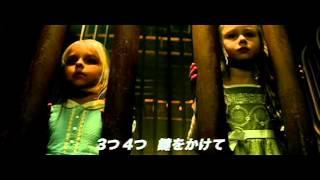 エルム街の悪夢(2010) (字幕版) (予告編)