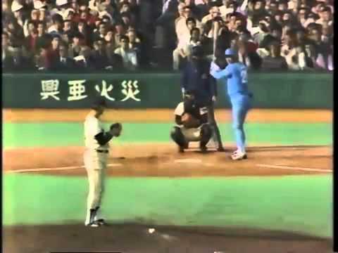1983 江川卓 5 試合中に足を故障し、反動を付けた投球 日本シリーズ ...