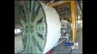 Iran Tunnel Saz Machine co. made TBM heavy machine manufacturer ساخت دستگاه تونل ساز قزوين ايران