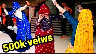 Download lagu #Sunitameena#  Super Hit Dance 2020 ll  Meena geet ll Meena dance ll meena  dance ll Sunita Meena   