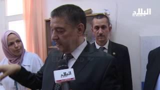 عبد المالك بوضياف / وزير الصحة والسكان وإصلاح المستشفيات -EL BILAD TV -