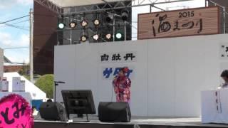 東広島の酒祭りに出場しました♪♪ (2015年10月11日)