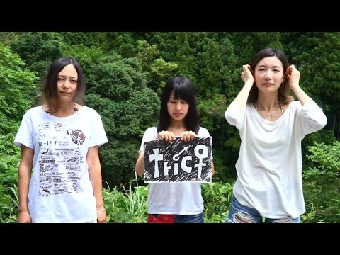 tricot『Break』MV
