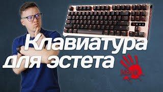 видео Обзор игровой клавиатуры A4Tech Bloody B830