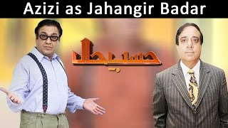 Azizi as Jahangir Badar (PPP)   Hasb-E-Haal   6th Mar 2015