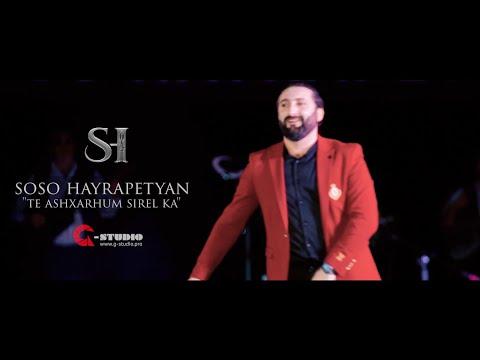 Soso Hayrapetyan - Te Ashxarhum Sirel Ka (2019)