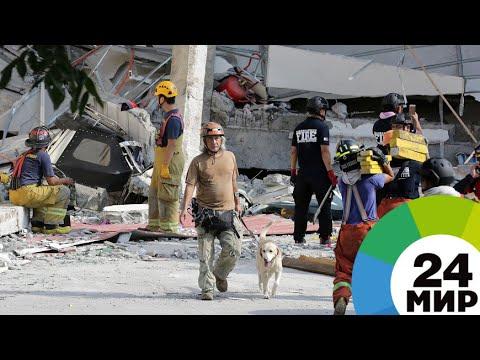 Землетрясение на Филиппинах обрушило бассейн небоскреба - МИР 24