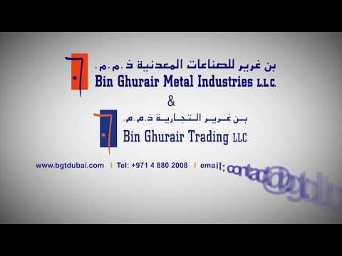 Bin Ghurair Metal Industries LLC & Bin Ghurair Trading LLC Wishes You Merry X'Mas & Happy New Year