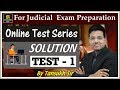 Solution  - Test 1 ll Online Law Test Series ll  By Tansukh Sir | Utkarsh Law Classes |