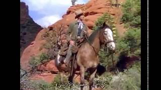 فلم السهم المكسور انتاج 1950 مترجما للمرة الاولى بطولة جيمس د ستيوارت