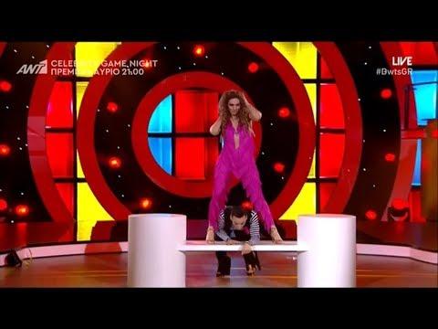 DWTS 6: 5ο Live | Ευρυδίκη Βαλαβάνη & Παύλος Μανογιαννάκης {23/2/2018}