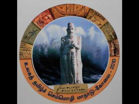 A.r. Rahman - Tamil Semmozhi Mp3 Download