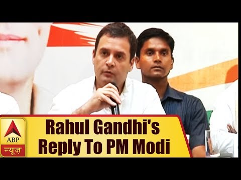 FULL PC: Rahul Gandhi Replies To All Attacks Of PM Modi, Claims Of Winning Karnataka Elections