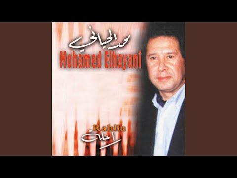 GRATUIT MP3 EL HAYANI TÉLÉCHARGER MOHAMED RAHILA