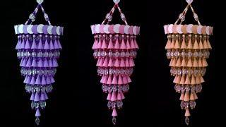 DIY Paper Wall Hanging Idea !!! Paper Craft Idea !!! Home Decoration Idea || DIY Projects
