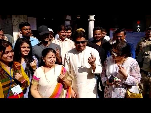 BMC Elections 2017: Polling Begins Across Maharashtra, MNS Chief Raj Thackeray Casts His Vote