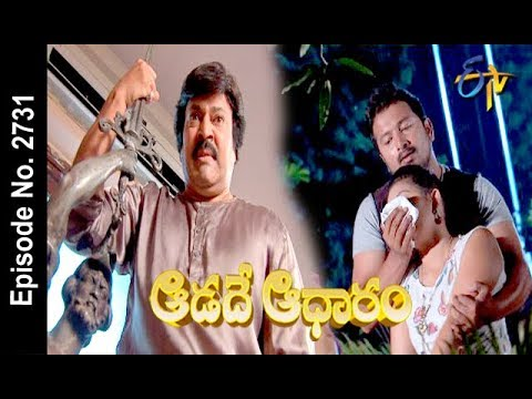 Aadade Aadharam   17th April 2018     Full Episode No 2731  ETV Telugu