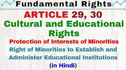 Article 29 and 30 of Indian Constitution in Hindi | Fundamental Rights by Lakshmikanth | IAS | SSC