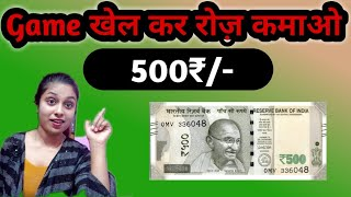 PAYTM UNLIMITED TRICK | WINZO GOLD APP EARNING TRICK | PAISE KAMANE KA NEW APP 2020