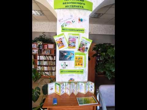 Книжная выставка - как средство продвижения книги