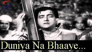 Duniya Na Bhaaye - Mohammed Rafi- Basant Bahar - Bharat Bhushan, Nimmi, Song