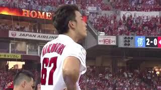 広島カープ、1回裏0-2、0アウトランナーなしで田中選手