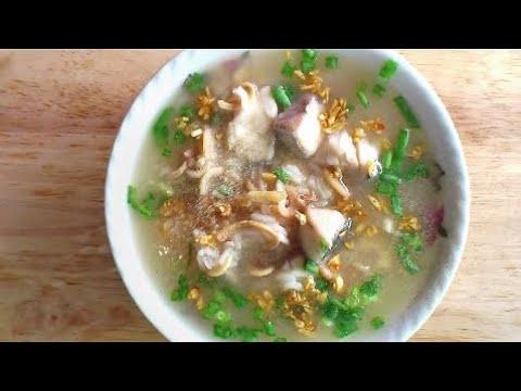 Fish Porridge (潮州鱼粥)