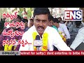 Ref:q3GIJFe_1Ds Ens balu#apepdcl contract employees protest for jobs regularization#vizag#ens live# latest news