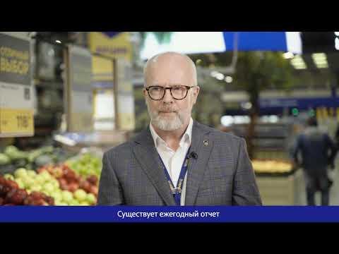 Генеральный директор Герман Тинга о работе в «ЛЕНТЕ»