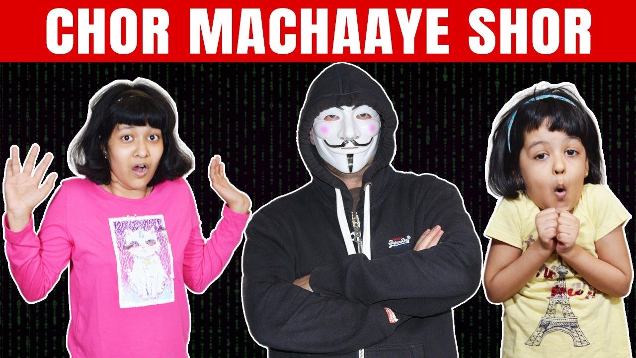 Chor Machaaye Shor (चोर मचाए शोर) | Family Suspense Story | Family Comedy Show | Cute Sisters