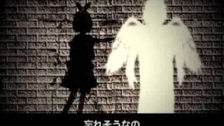 しがせいこ a.k.a 黒ウサ / Eye 2 Eye