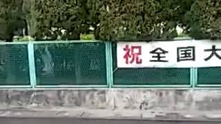 埼玉県立浦和工業高校前