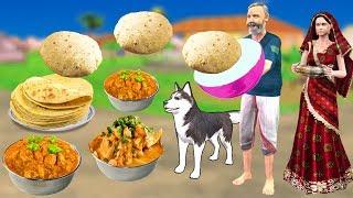 जादुई कटोरा Magical Bowl हिंदी कहानिया Hindi Kahaniya   Bedtime Moral Stories Animated Fairy Tales