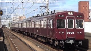 阪急3300系 上新庄2019 10 15