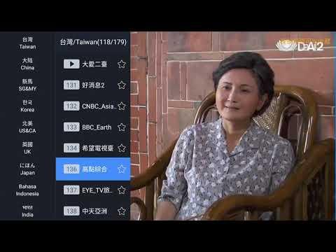 [現貨][台灣公司貨]米米盒子LITE新世代網路電視盒最強規格完勝小米盒子易播電視盒EVPAD安博盒子OVO千尋第四台