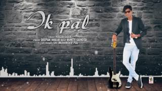 Ik Pal (Full Song) | WALIA SAAB | New Punjabi Songs 2017 | AMAR AUDIO