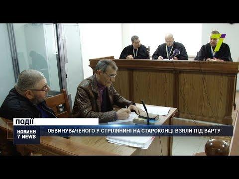 Новости 7 канал Одесса: Обвинуваченого у стрілянині на Старокінному ринку взяли під варту