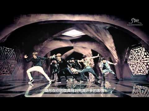 EXO-M - MAMA (Chinese Ver) Mv Sub Español